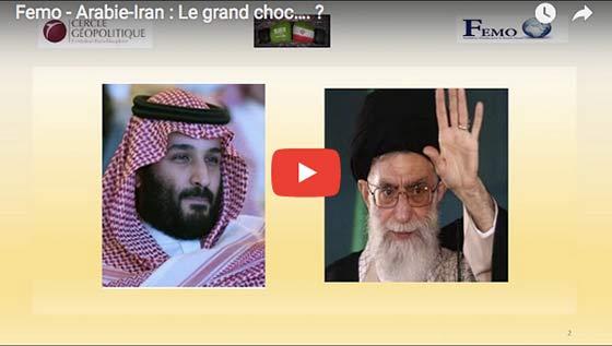 conférence arabie iran video