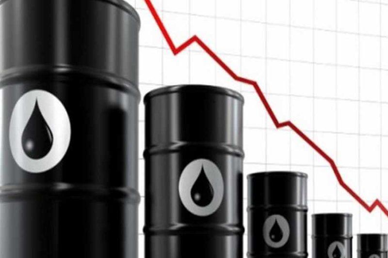 Baisse prix petrole