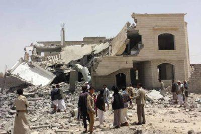 yemen Sanaa