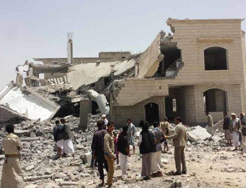 Yemen : réalités politiques et défaite de l'arc chiite iranien