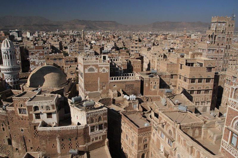 Yémen, guerre au Moyen Orient