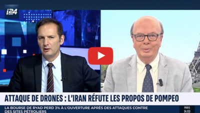 Attaque de drone Iran