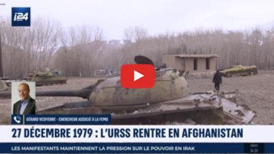 Afghanistan 1979 : les racines du Jihad contemporain