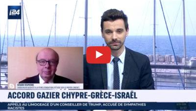 Accord gazier Chypre-Grèce-Israël