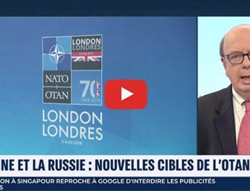 Fin du sommet de l'OTAN – i24News