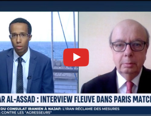La situation en Syrie – i24News