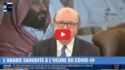 Arabie Saoudite, conséquences du Covid-19