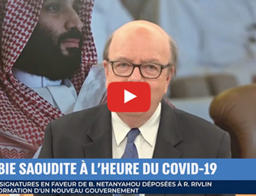 Arabie Saoudite, conséquences du Covid-19 – i24News