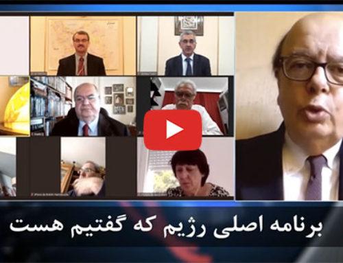 CPID – Échange sur la situation politique et économique iranienne en pleine crise du Covid-19