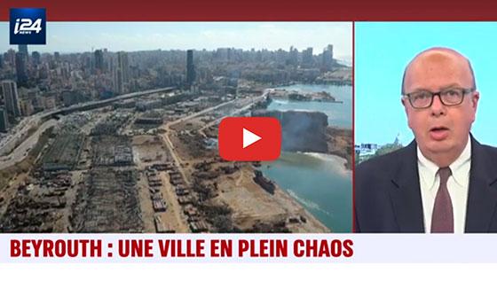 Liban : explosion au port de Beyrouth