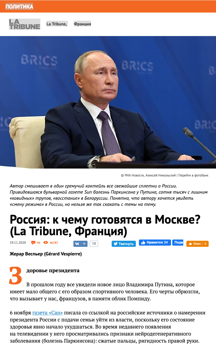 reprise article russie
