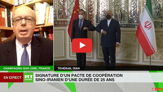 Iran Chine accord coopération stratégique et commerciale