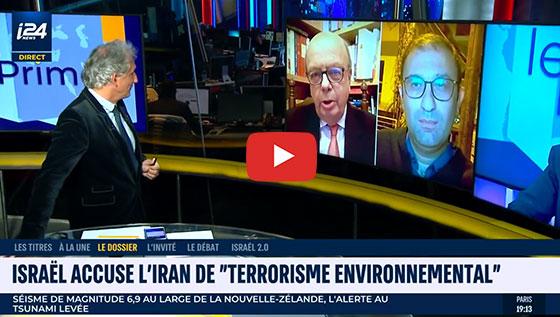 israel iran tensions